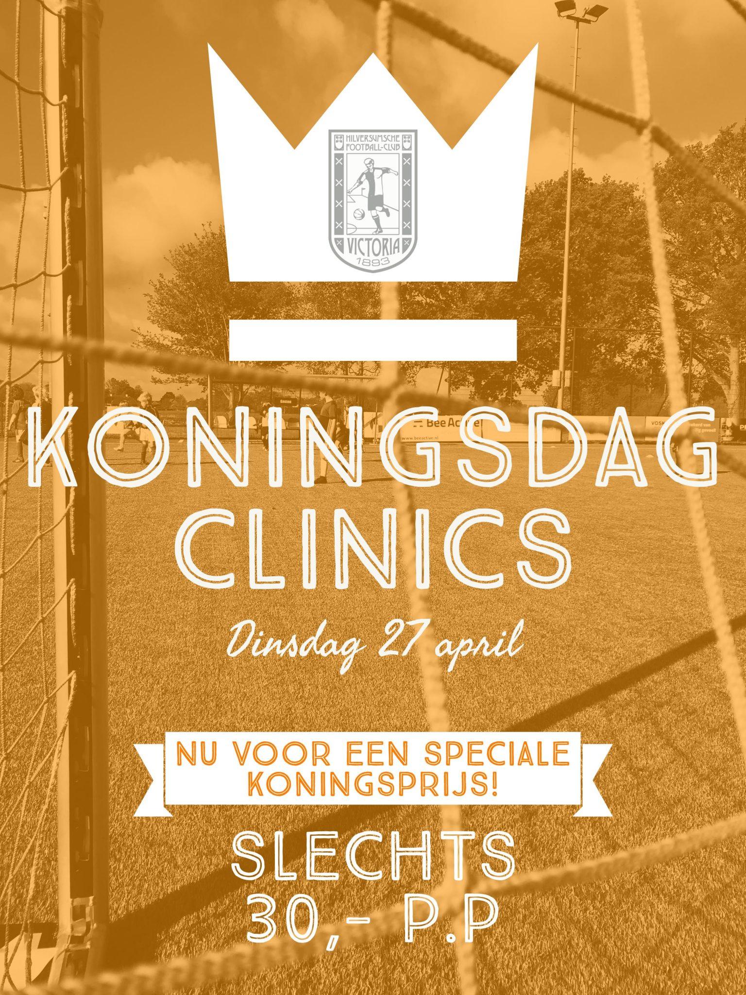 Victoria Koningsdag Clinic